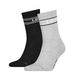 pique logo 2-pack zwart & grijs